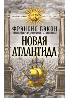Новая Атлантида (сборник)