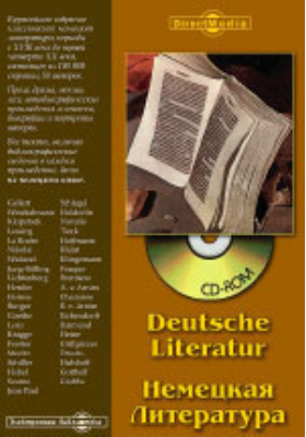 Gespraeche mit Daemonen. Des Koenigsbuches zweiter Band