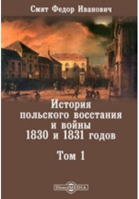 История польского восстания и войны 1830 и 1831 годов. Т. 1