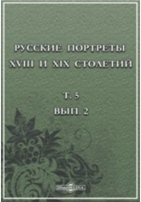 Русские портреты XVIII и XIX столетий = Portraits russes des XVIIIe et XIXe siècles. Т. 5, вып. 2