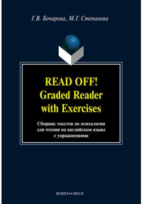 Read Off! Graded Reader with Exercises. Сборник текстов по психологии для чтения на английском языке