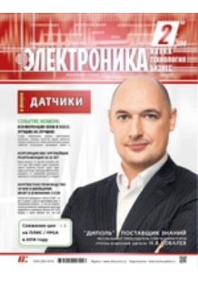 Электроника. 2014. № 2(133)
