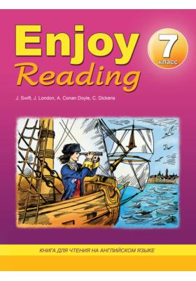 Enjoy Reading. Книга для чтения на английском языке. 7 класс