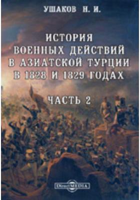 История военных действий в Азиатской Турции в 1828 и 1829 годах, Ч. 2