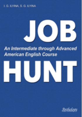 В поисках работы = Job Hunt
