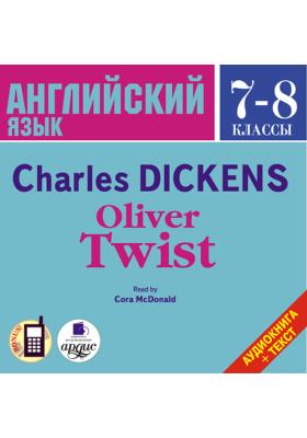 Английский язык. 7–8 классы: Диккенс Ч. Оливер Твист