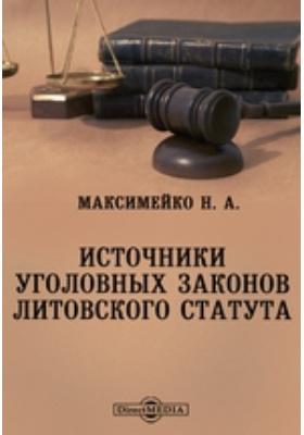 Источники уголовных законов Литовского Статута