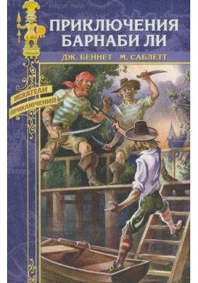 Приключения Барнаби Ли. Красный петушок = The Adventures of Barnaby Lee. The Red Rooster : Романы