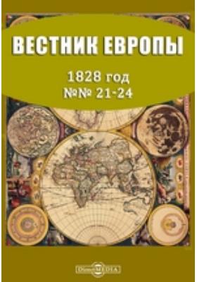 Вестник Европы: журнал. 1828. №№ 21-24, Ноябрь-декабрь