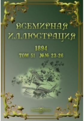Всемирная иллюстрация: журнал. 1894. Том 51, №№ 23-26
