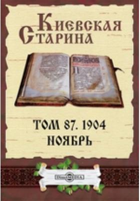 Киевская Старина: журнал. 1904. Т. 87, Ноябрь