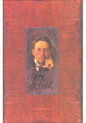 Собрание сочинений в 13 томах. Том 3 : Рассказы (1884-1885)