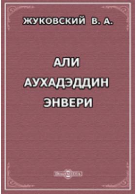 Али Аухадэддин Энвери. Материалы для его биографии и характеристики