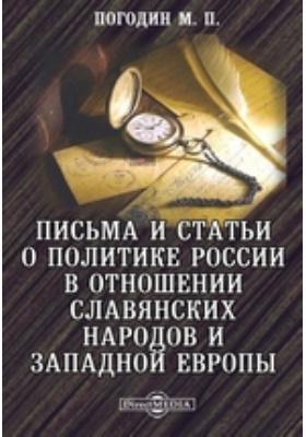 Русский заграничный сборник: документально-художественная, Ч. 4. Тетради 2-4