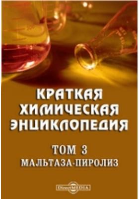 Краткая химическая энциклопедия— Пиролиз. Т. 3. Мальтаза