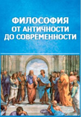 Алфавитный указатель  произведений,  вошедших  во второе издание  сочинений К. Маркса и Ф. Энгельса