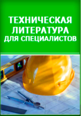 Исследование автомобильных гидравлических передач. Вып. 56