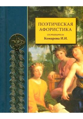 Поэтическая афористика : Сборник