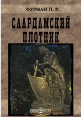 Саардамский плотник: художественная литература