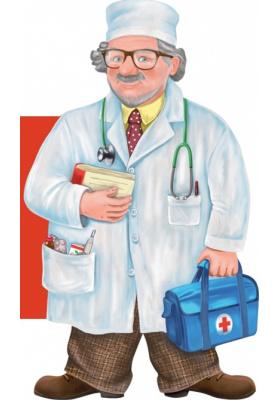 Добрый доктор