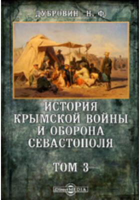 История Крымской войны и оборона Севастополя. Т. 3