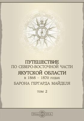 Путешествие по северо-восточной части Якутской области в 1868-1870 годах барона Гергарда Майделя. Т. 2