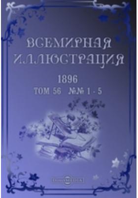 Всемирная иллюстрация. 1896. Т. 56, №№ 1-5