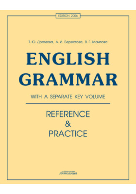 English Grammar. Reference & Practice