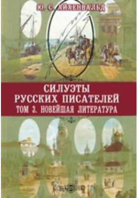 Силуэты русских писателей. Т. 3. Новейшая литература