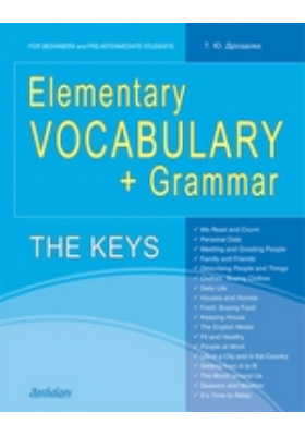 Elementary Vocabulary  Grammar : The Keys: for Beginners and Pre-Inter...