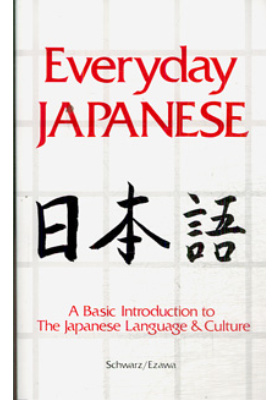 Everyday Japanese : A Basic Introduction to the Japanese Language & Culture