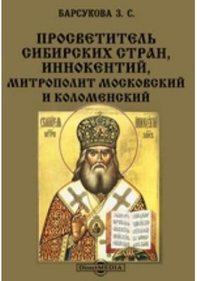 Просветитель сибирских стран, Иннокентий, митрополит Московский и Коломенский