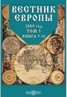 Вестник Европы: журнал. 1889. Т. 5, Книга 9-10, Сентябрь-октябрь