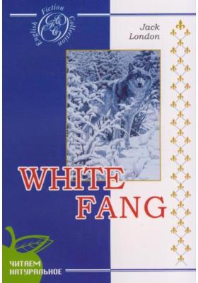 Белый Клык = White Fang : Повесть