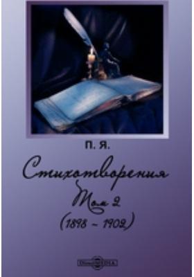 Стихотворения. (1898 - 1902). Т. 2