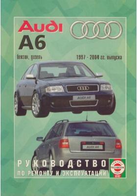 Руководство по ремонту и эксплуатации Audu А6, бензин/дизель. 1997-2004 гг. выпуска : Производственно-практическое издание