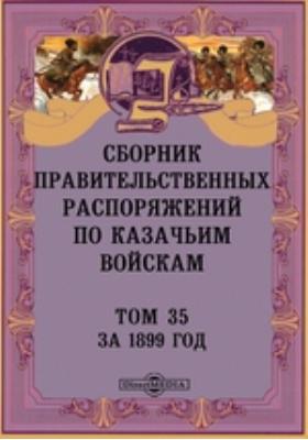 Сборник правительственных распоряжений по казачьим войскам. Т. 35