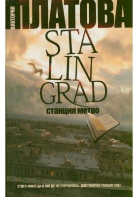 Stalingrad, станция метро : Роман