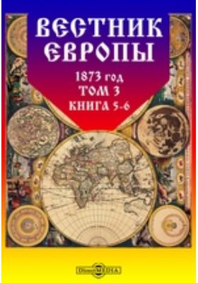 Вестник Европы: журнал. 1873. Т. 3, Книга 5-6, Май-июнь