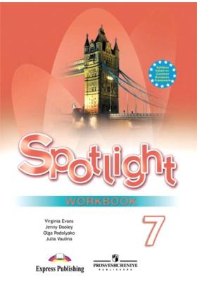 Spotlight 7. Workbook = Английский язык. Рабочая тетрадь. 7 класс : Пособие для общеобразовательных учреждений. ФГОС. 8-е издание