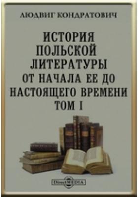 История польской литературы от начала ее до настоящего времени. Т. I