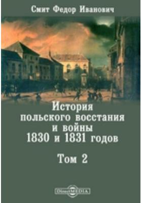 История польского восстания и войны 1830 и 1831 годов. Т. 2