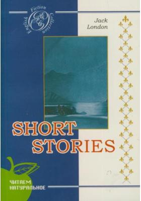 Рассказы = Short Stories : На английском языке
