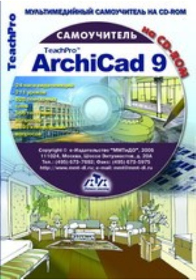 Graphisoft ArchiCAD 9.0