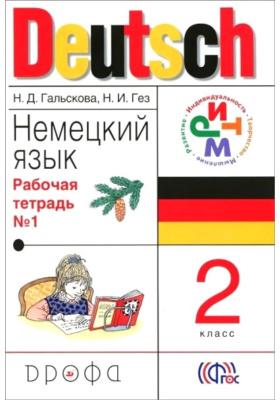 Немецкий язык. 2 класс. Рабочая тетрадь № 1 : ФГОС. 16-е издание, стереотипное