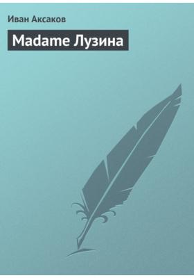 Madame Лузина
