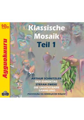 Klassische Mosaik Teil 1