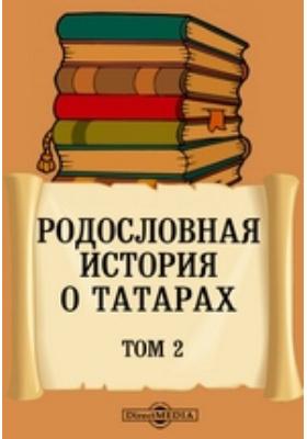 Родословная история о татарах : переведенная на французский язык с рукописной книги. Т. 2