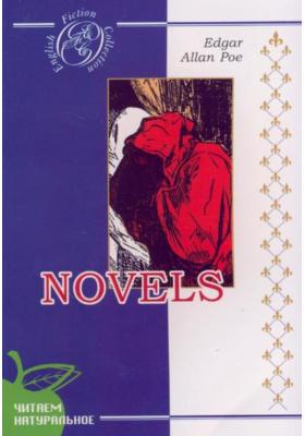 Новеллы = Novels : На английском языке