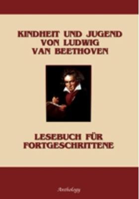 Детство и юность Людвига Ван Бетховена: учебное пособие